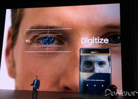 三星Galaxy Note 7虹膜解锁