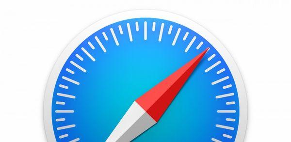 玩转 iPhone 上的Safari的进阶技巧