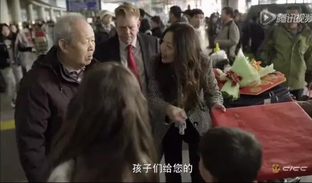 BBC的纪录片《中国新年》