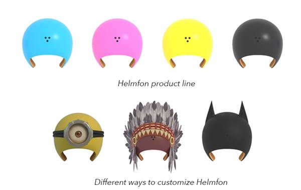 Helmfon头盔4