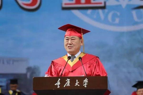 重庆大学周绪红校长毕业演讲