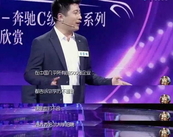 张雪峰老师曾提过一个观点:学历越高,进入名企几率越大。