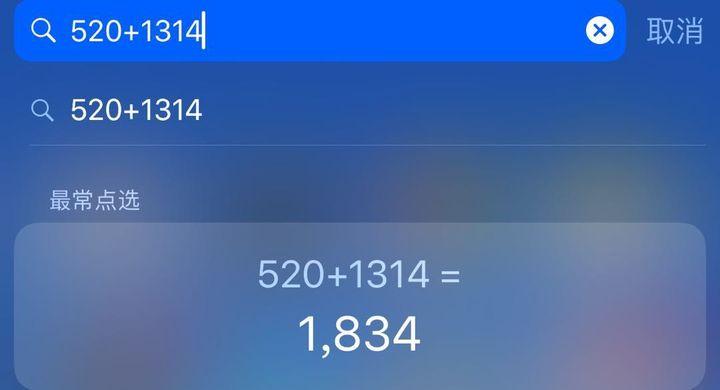 直接输入数字计算即可出答案