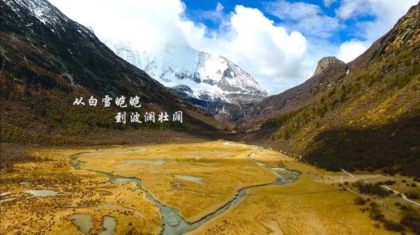 映像中国1