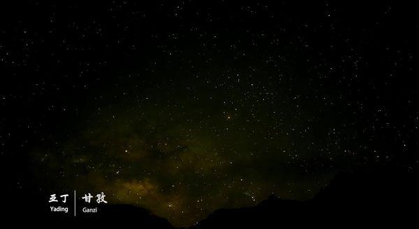 映像中国02
