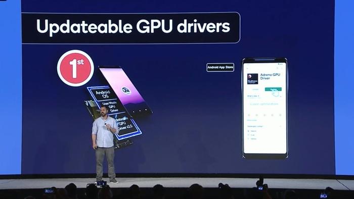高通宣布GPU驱动可以单独更新高通宣布GPU驱动可以单独更新